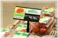 Custom Produce Signage